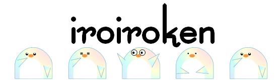 iroiroken